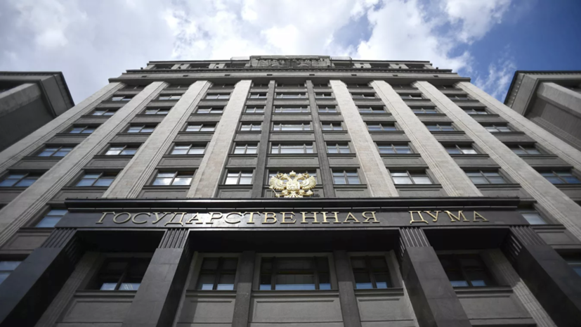 Госдума приняла во втором чтении проект об онлайн-продаже лекарств