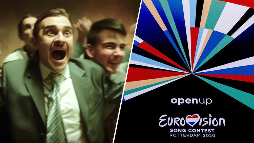 «В силу неопределённости»: Евровидение-2020 отменено из-за коронавируса