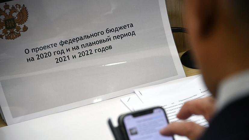 «Придётся задействовать средства резерва»: Силуанов спрогнозировал дефицит бюджета России в 2020 году