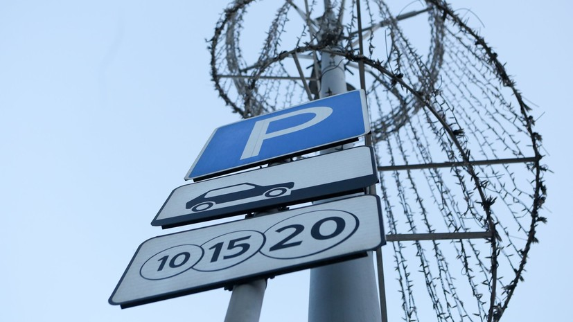 В городах России предложили отменить платные парковки из-за COVID-19