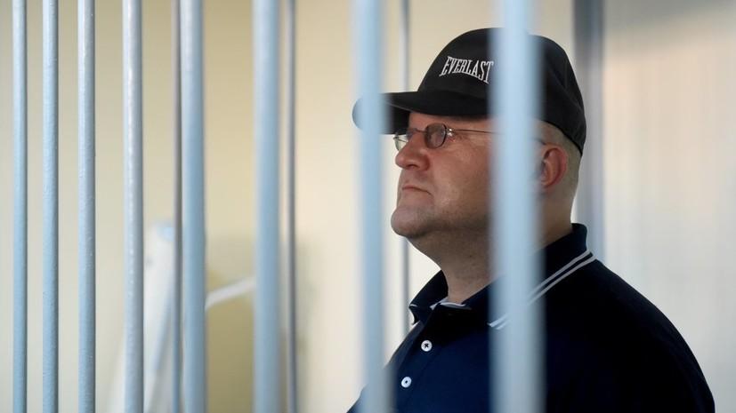 Экс-начальник столичного главка СК Дрыманов осуждён на 12 лет