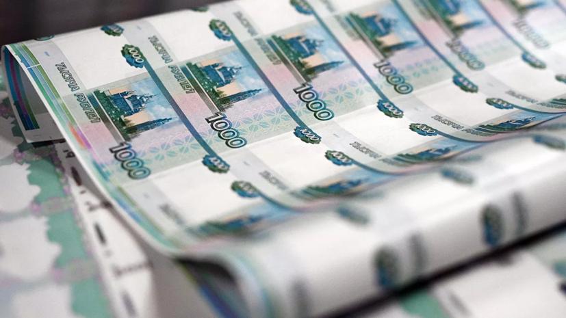 В России готовят законопроект о моратории на заявления о банкротстве