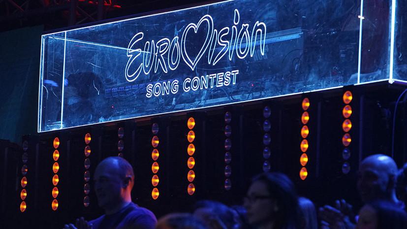 Евровидение-2020 отменено из-за коронавируса