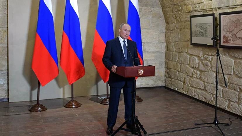 МИД Украины направил ноту протеста из-за визита Путина в Крым