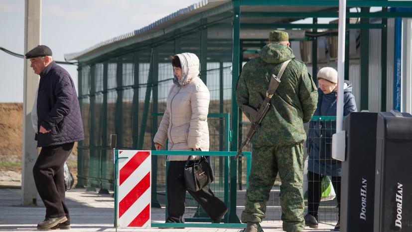 ДНР закрывает границу с Украиной