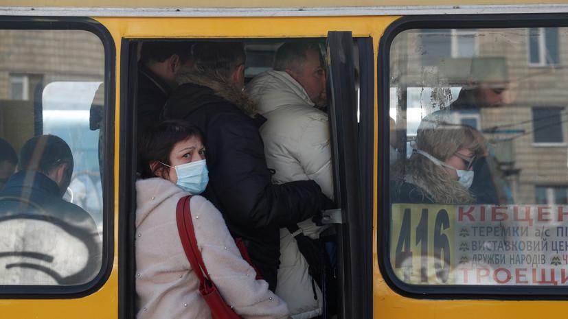 Число случаев заражения коронавирусом на Украине возросло до 16