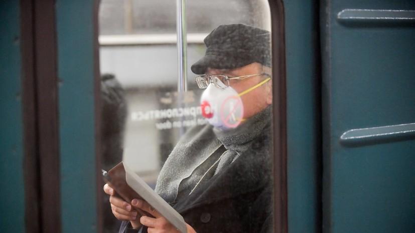 В России может появиться новая форма занятости на фоне коронавируса