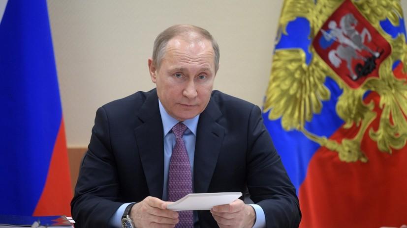 Путин ответил на вопрос о своём статусе после 2024 года