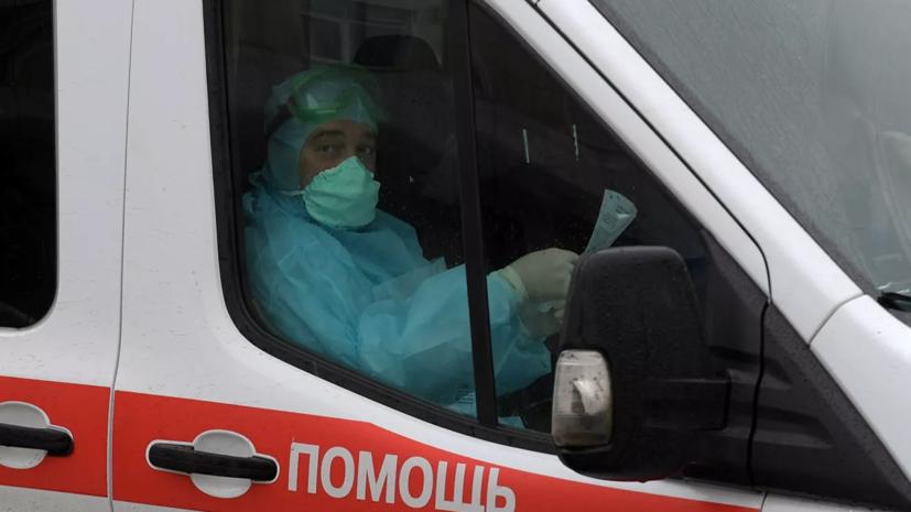 В РФ  скончалась первая пациентка скоронавирусом. Ейбыло 79 лет