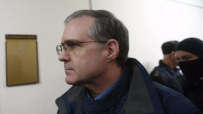 Суд по делу Пола Уилана начнётся 23 марта