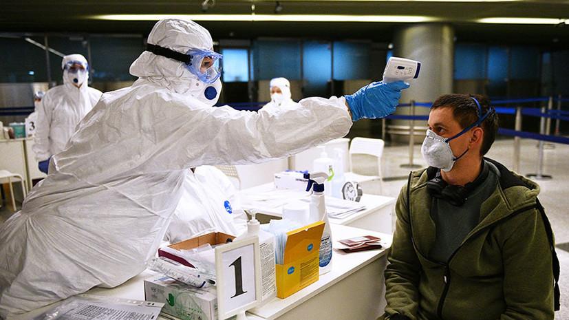 199 случаев заражения, расшифрованный геном и повышенная готовность: как складывается ситуация с коронавирусом в России