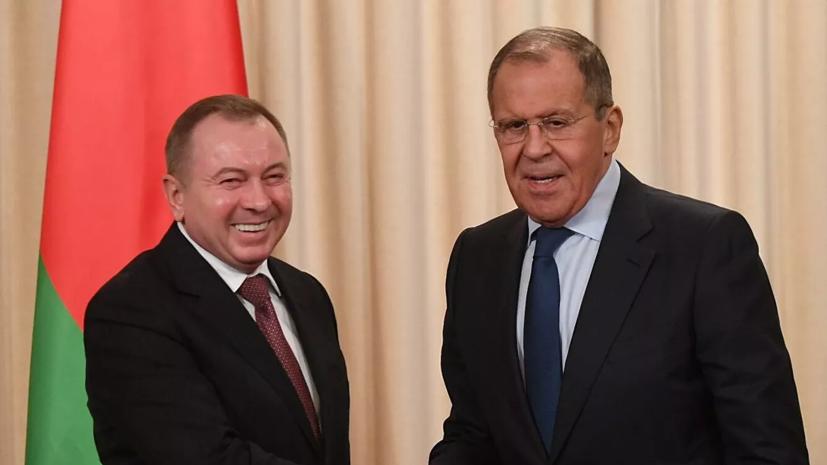 Макей попросил Лаврова о помощи в возвращении белорусов домой