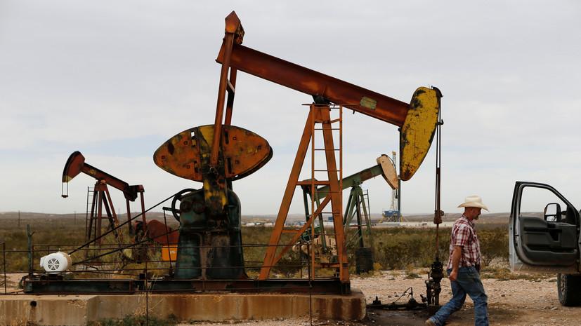 Эксперт оценил увеличение цены на нефть марки Brent до $29