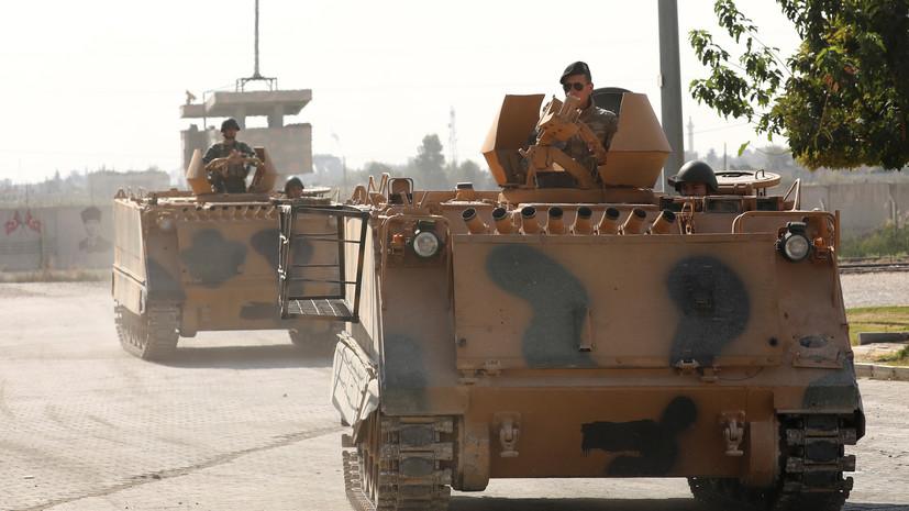 Двое турецких военных погибли в столкновении с террористами в Сирии