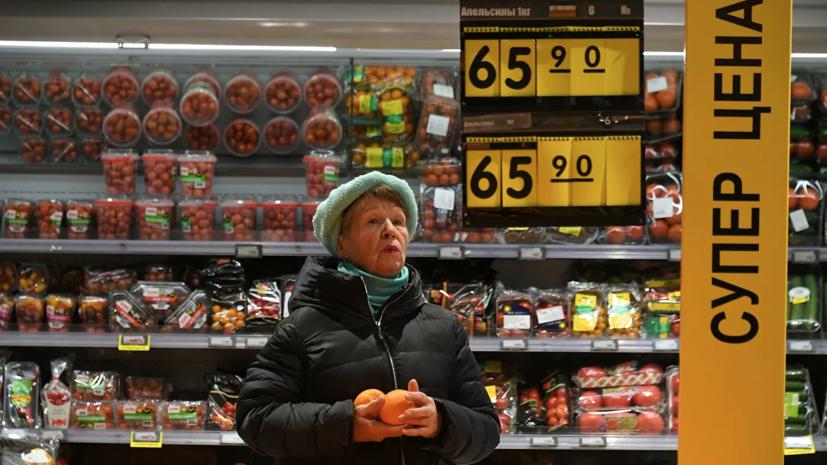 Регионы России подготовят к случаям повышенного спроса на товары