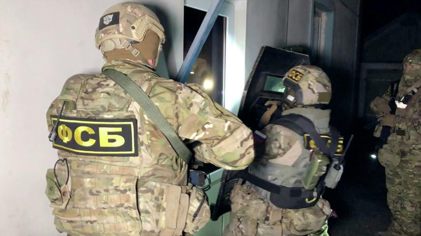 ФСБ выявила в трёх регионах России ячейку финансистов ИГ