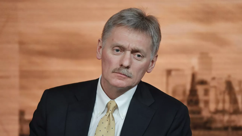 Песков сравнил появление сообщений о санкциях с весенним обострением