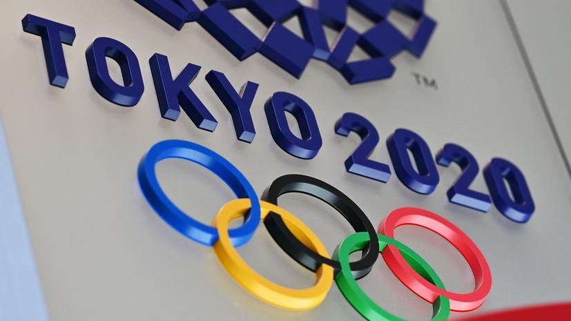 «Рассматриваются разные варианты»: Бах рассказал о возможном переносе Олимпийских игр в Токио