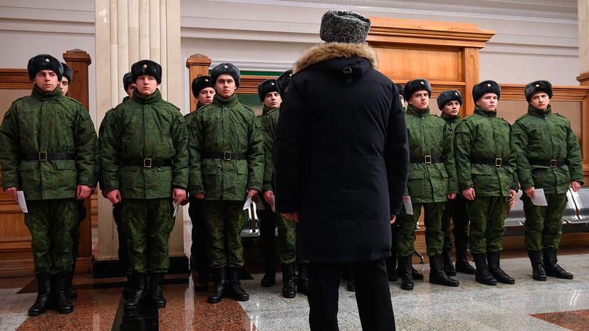 «Пройдёт в установленные сроки»: в России не будут переносить весеннюю призывную кампанию