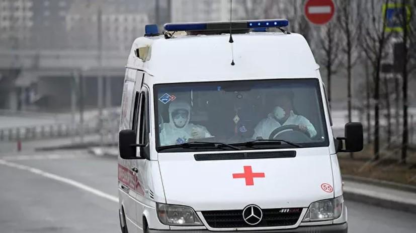Новые случаи заражения коронавирусом выявили в девяти регионах России