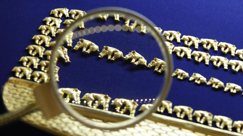 Суд Амстердама перенёс процесс по скифскому золоту из-за коронавируса