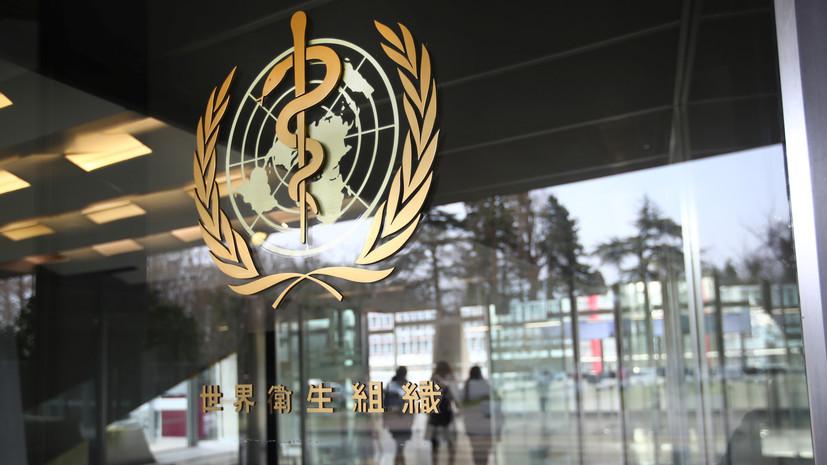 Глава ВОЗ: Ухань вселяет надежду на преодоление пандемии коронавируса