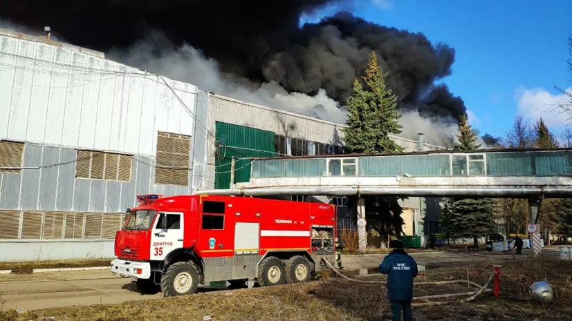 Прокуратура начала проверку из-за пожара на складе в Подмосковье