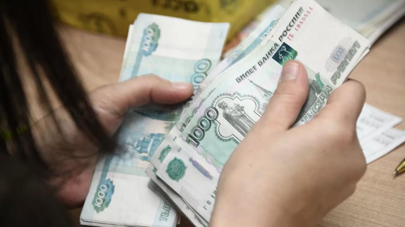 Правительство начнёт мониторинг ситуации с выплатами зарплат