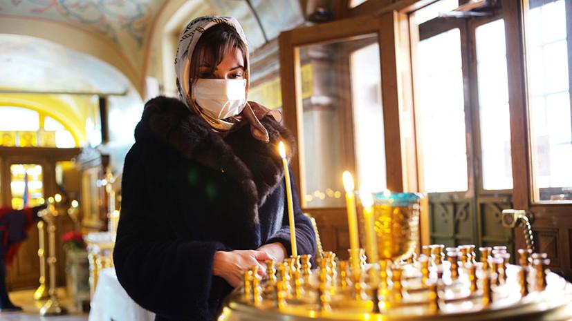 «Меры, которые принимает церковь, научно обоснованны»: как в РПЦ борются с распространением коронавируса