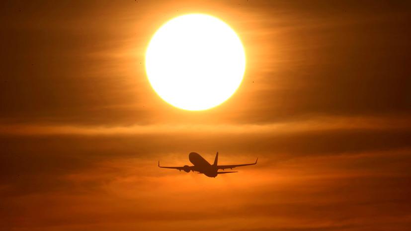 Сирия прекращает международное авиасообщение