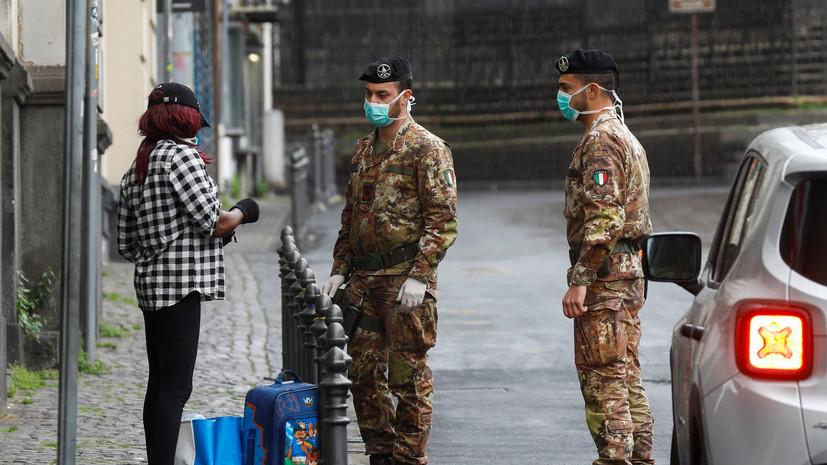 Россия отправит в Италию военных вирусологов