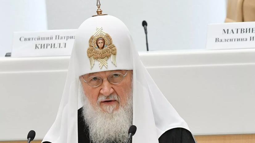 Патриарх Кирилл призвал взглянуть на коронавирус как на милость Божию
