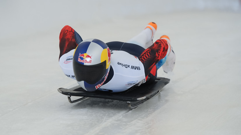 Трегубов и Никитина стали чемпионами России по скелетону