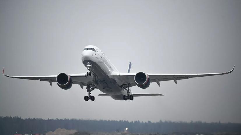 Россия с 23 марта ограничивает авиасообщение с Турцией