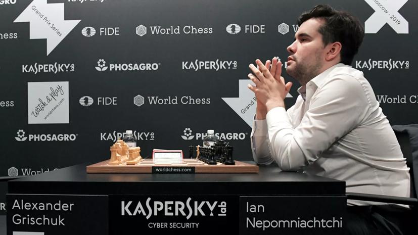 Российский шахматист Непомнящий стал единоличным лидером турнира претендентов
