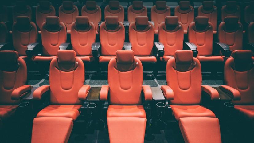 Минкультуры России рекомендует кинотеатрам приостановить показы