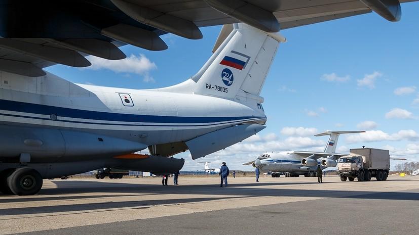 Четыре самолёта с помощью из России прибыли на итальянскую авиабазу