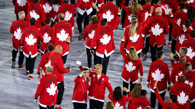 Канадские спортсмены не поедут на ОИ-2020
