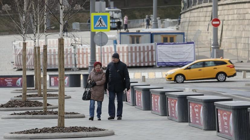Москвичей старше 65 лет обязали с 26 марта соблюдать домашний режим