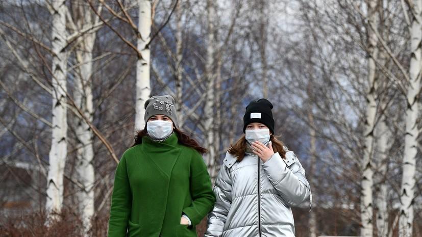 «Связано с завозами из стран Европейского региона»: за сутки в России выявлен 71 случай заражения коронавирусом