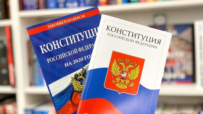 В Кремле оценили возможность переноса голосования по Конституции