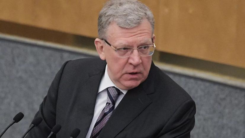 Счётная палата отменила новые проверки до 1 июня из-за коронавируса