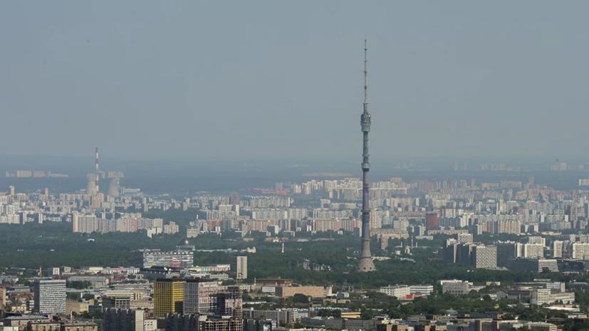 Останкинская телебашня примет участие в акции «Час Земли»