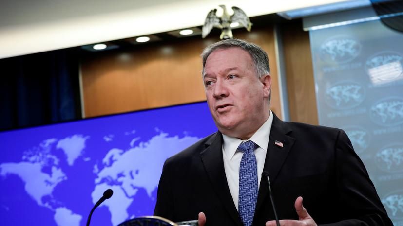 Помпео обвинил Иран в распространении коронавируса