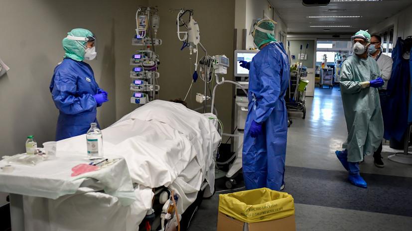 В Италии из-за коронавируса за сутки умер 601 человек