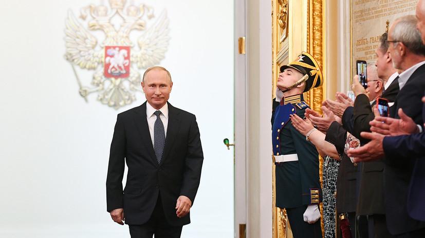 «Умение определять насущные проблемы»: как изменилась Россия за 20 лет с момента первого избрания Путина президентом