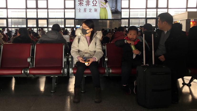 В КНР снимут ограничения на транспортное сообщение с Уханью