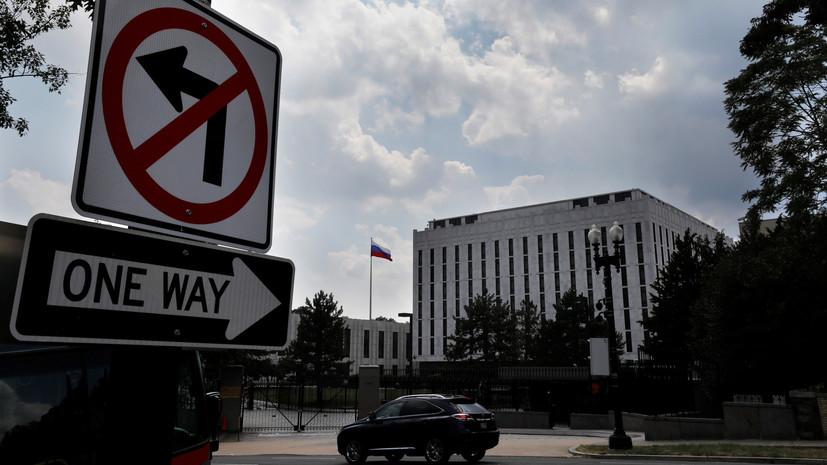 «Сегодня важны объединённые усилия»: посол в США призвал HRW не лгать о борьбе с коронавирусом в России