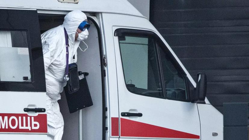 Депздрав Москвы назвал причину смерти пациентки больницы в Коммунарке