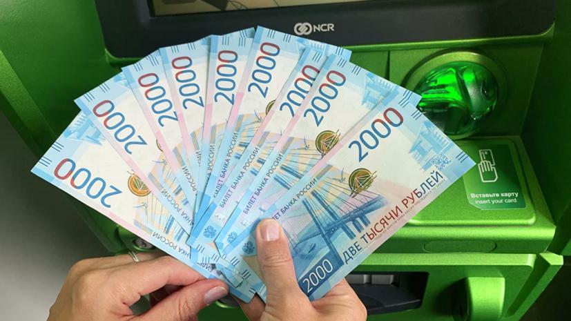 ЦБ рекомендовал банкам ограничить приём и выдачу денег в банкоматах
